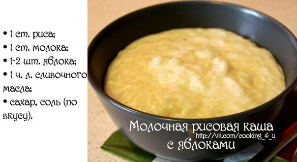 Молочные каши рецепты с фото пошагово