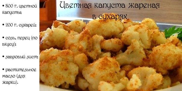 Правильное питание похудения рецепты блюд фото