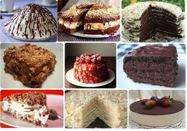 Торт своими руками не дорогой