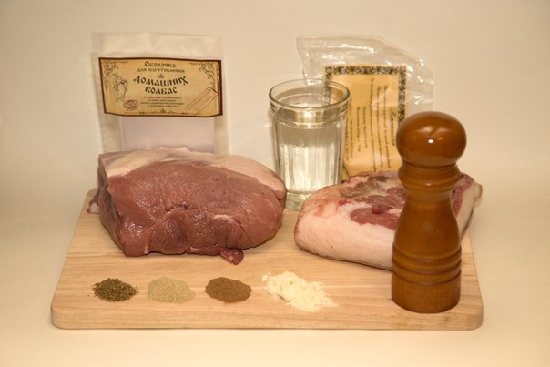 Рецепт вареный колбасы в домашних условиях